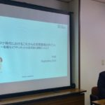 (一社)神奈川県経営者協会主催セミナー  「Withコロナ時代におけるこれからの労務管理のポイント」オンデマンド動画配信がスタートしました